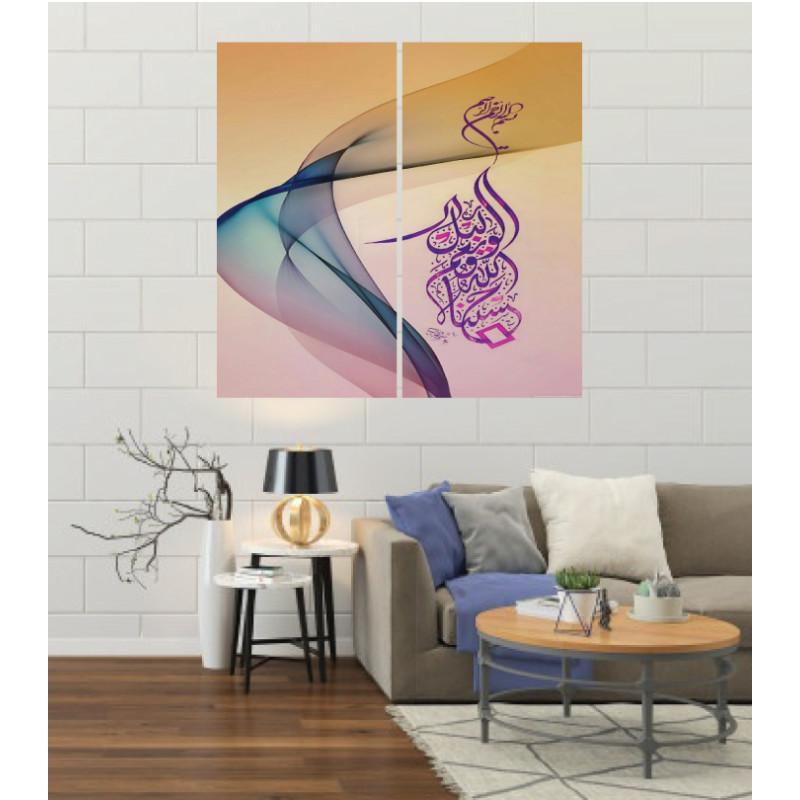 Wall Frames 2 Pieces Set Canvas – Digitally Printed Wall Canvas F-81