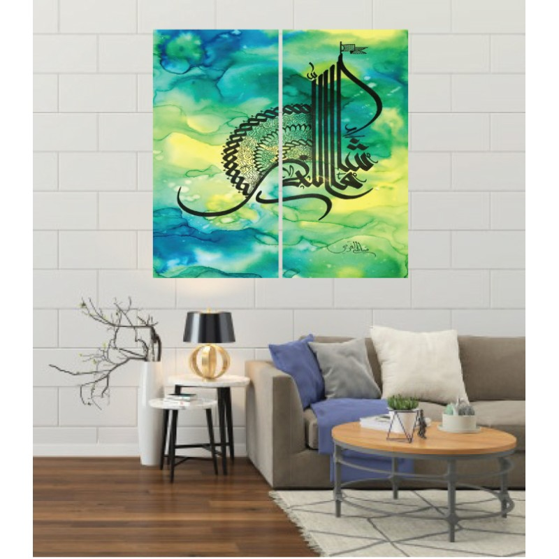 Wall Frames 2 Pieces Set Canvas – Digitally Printed Wall Canvas F-82