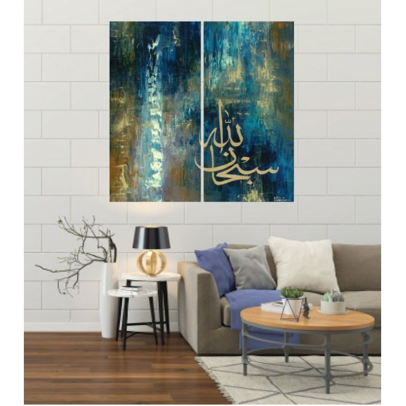 Wall Frames 2 Pieces Set Canvas – Digitally Printed Wall Canvas F-83