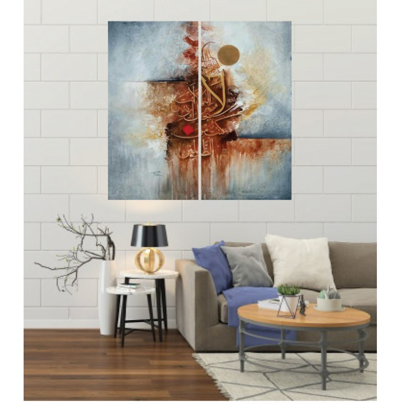 Wall Frames 2 Pieces Set Canvas – Digitally Printed Wall Canvas F-89