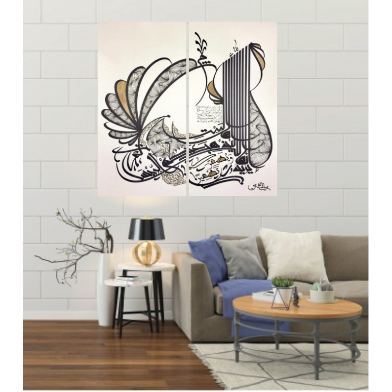 Wall Frames 2 Pieces Set Canvas – Digitally Printed Wall Canvas F-94