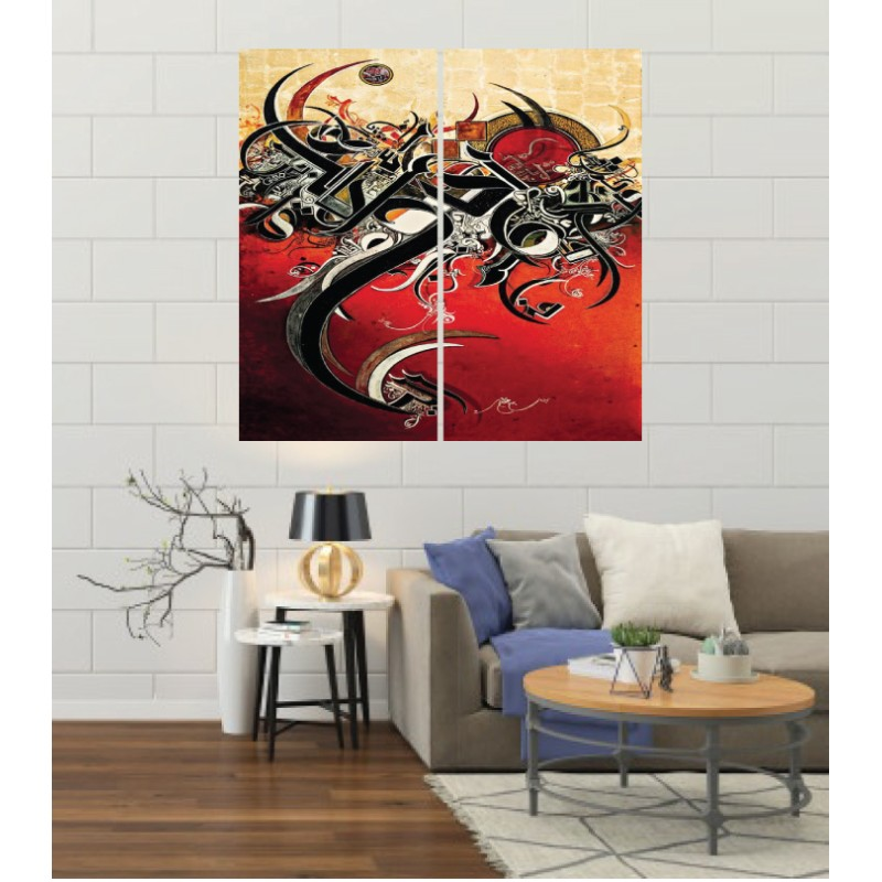 Wall Frames 2 Pieces Set Canvas – Digitally Printed Wall Canvas F-99