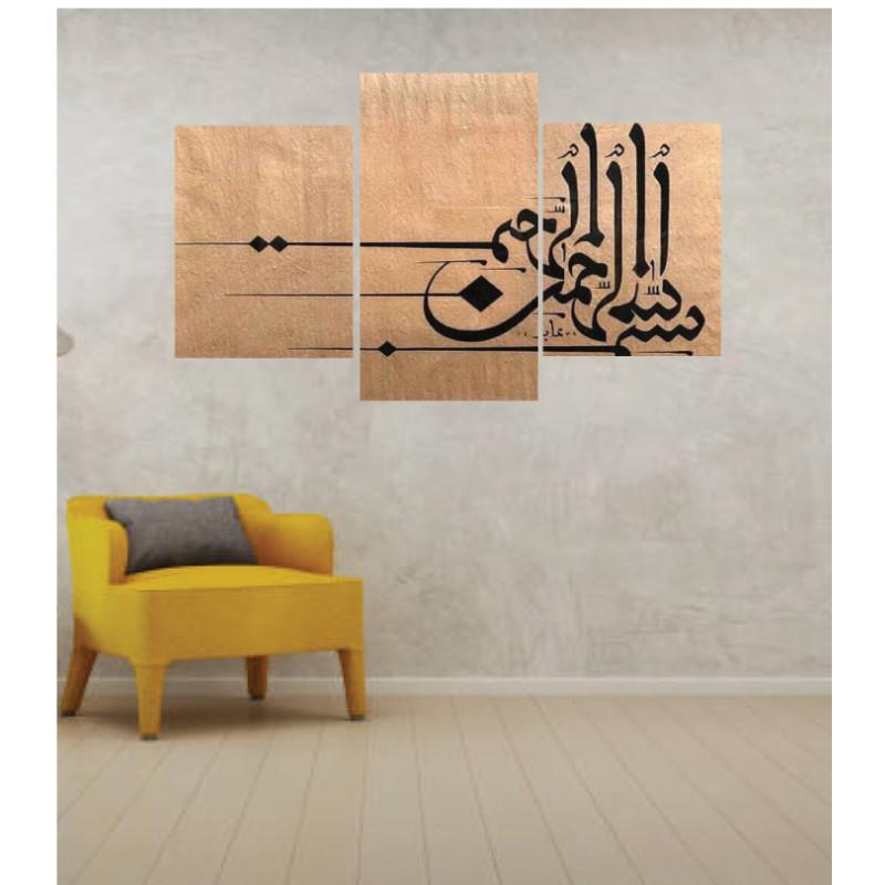 Wall Frames 3 Pieces Set Canvas – Digitally Printed Wall Canvas TI-146