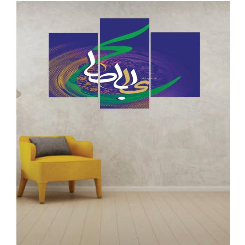 Wall Frames 3 Pieces Set Canvas – Digitally Printed Wall Canvas TI-151