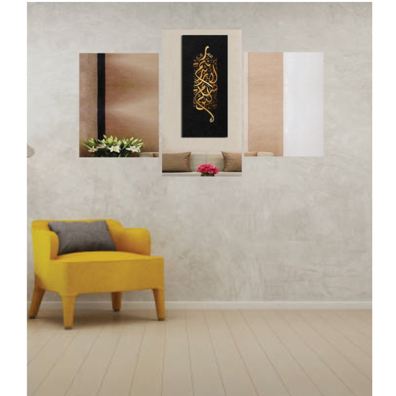 Wall Frames 3 Pieces Set Canvas – Digitally Printed Wall Canvas TI-158