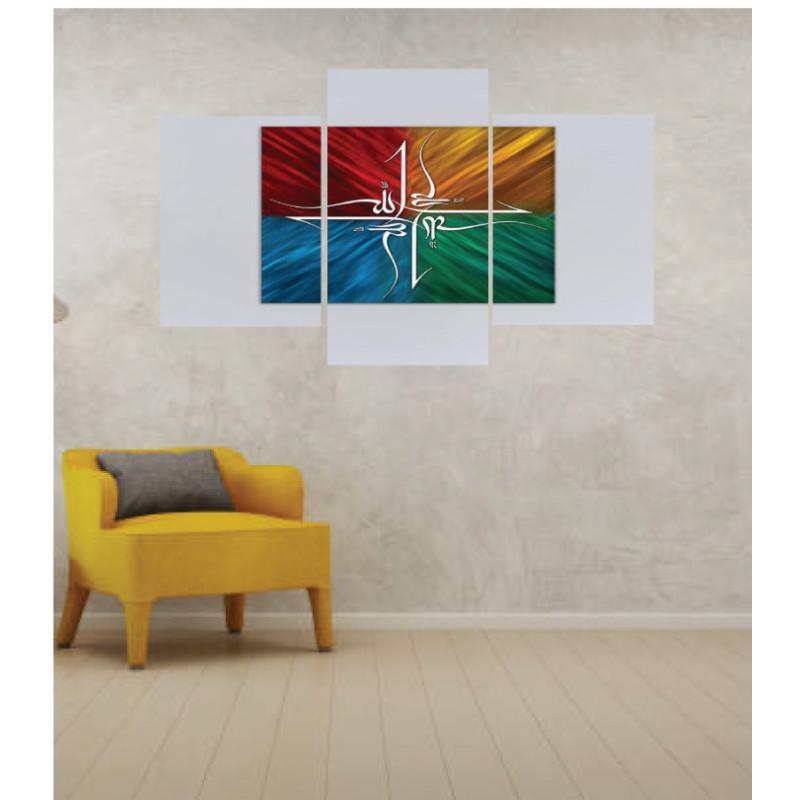 Wall Frames 3 Pieces Set Canvas – Digitally Printed Wall Canvas TI-166