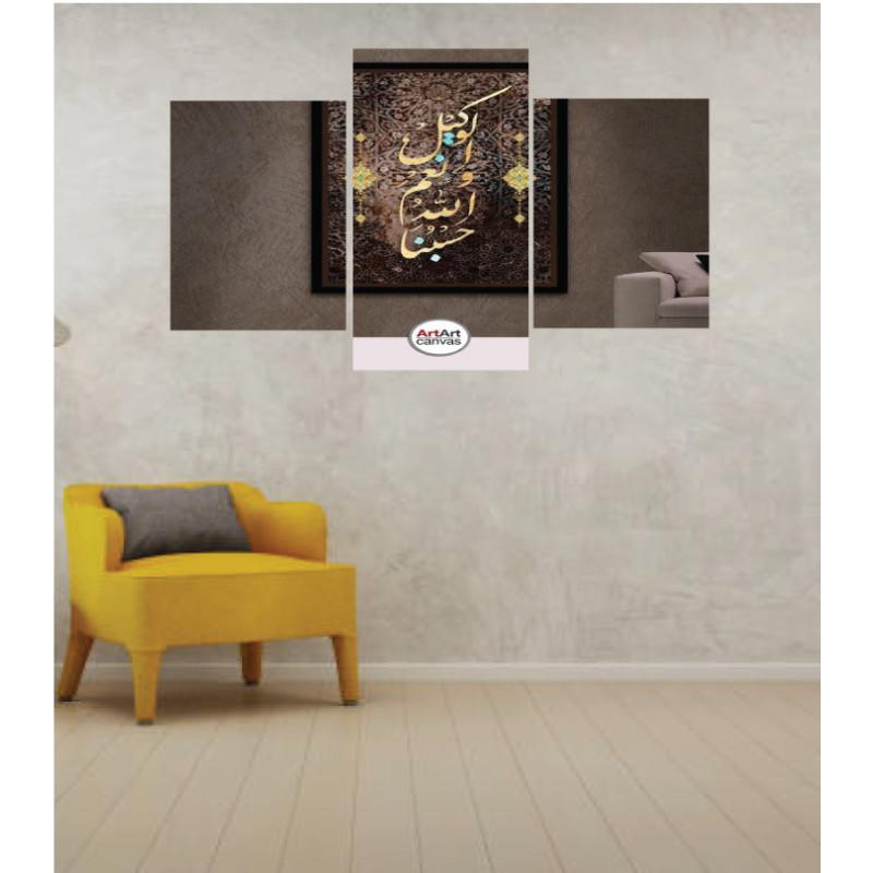 Wall Frames 3 Pieces Set Canvas – Digitally Printed Wall Canvas TI-26