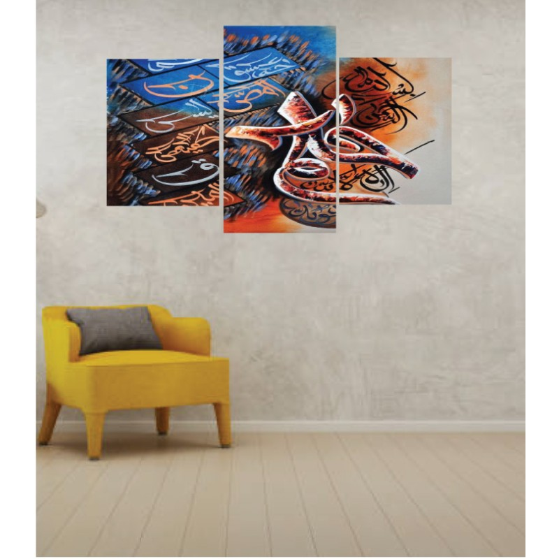 Wall Frames 3 Pieces Set Canvas – Digitally Printed Wall Canvas TI-31