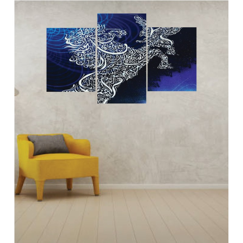 Wall Frames 3 Pieces Set Canvas – Digitally Printed Wall Canvas TI-62