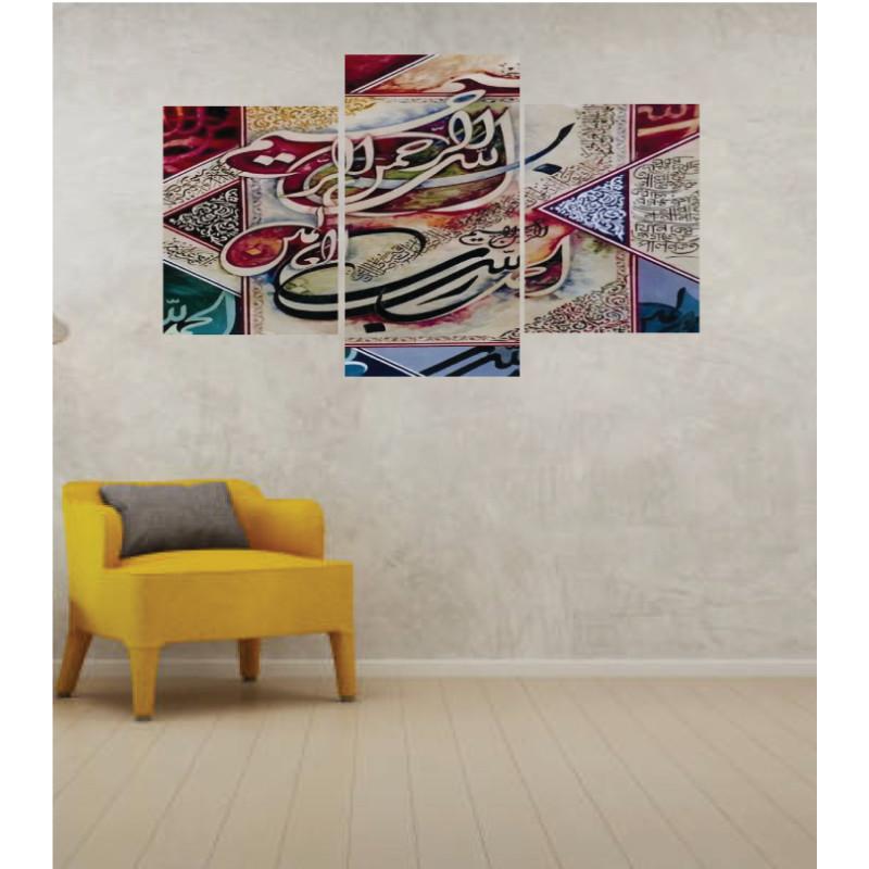 Wall Frames 3 Pieces Set Canvas – Digitally Printed Wall Canvas TI-69