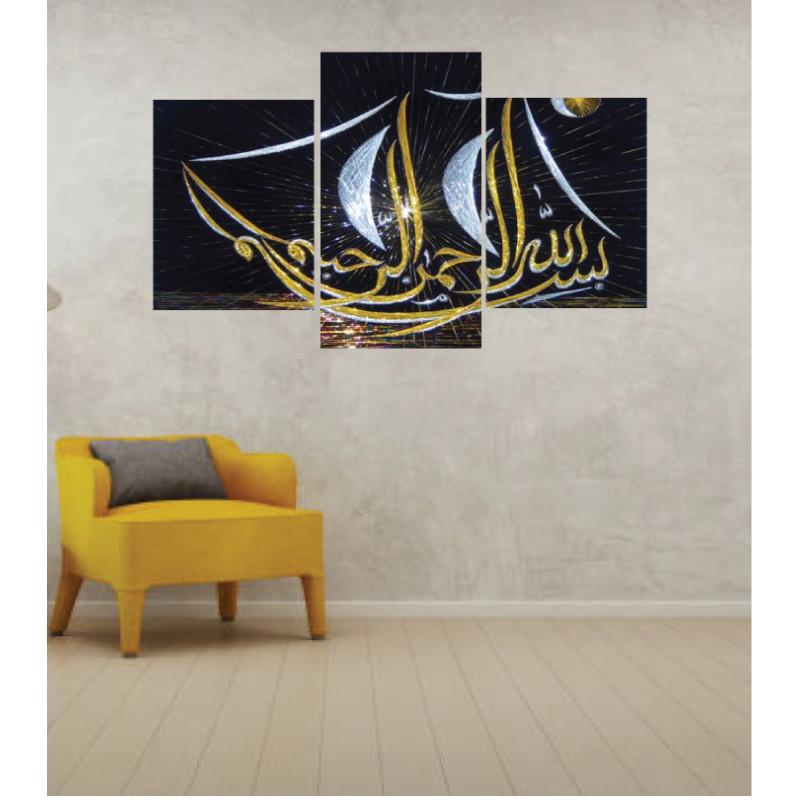 Wall Frames 3 Pieces Set Canvas – Digitally Printed Wall Canvas TI-72