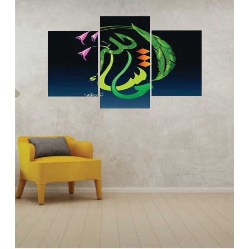 Wall Frames 3 Pieces Set Canvas – Digitally Printed Wall Canvas TI-74
