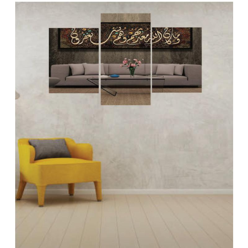 Wall Frames 3 Pieces Set Canvas – Digitally Printed Wall Canvas TI-8