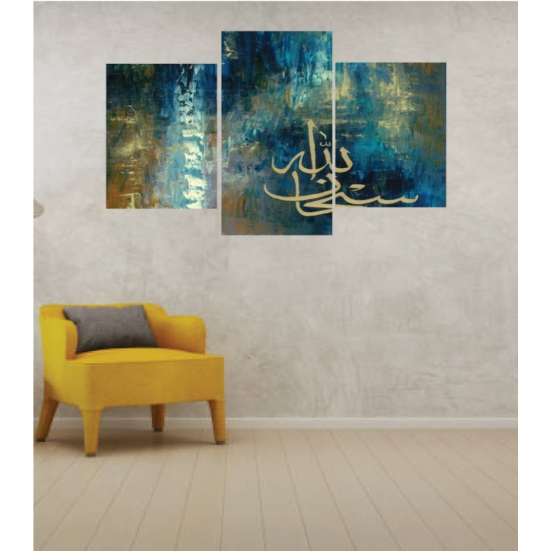 Wall Frames 3 Pieces Set Canvas – Digitally Printed Wall Canvas TI-83
