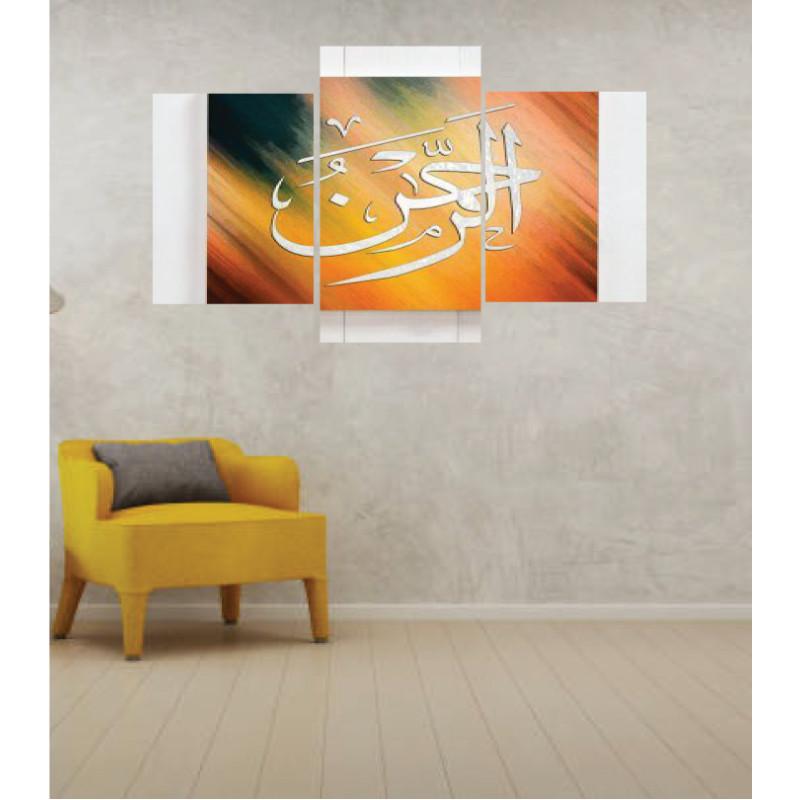 Wall Frames 3 Pieces Set Canvas – Digitally Printed Wall Canvas TI-91