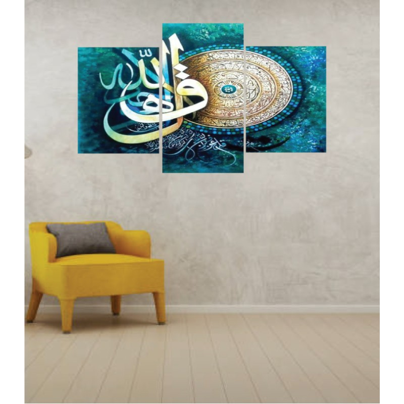 Wall Frames 3 Pieces Set Canvas – Digitally Printed Wall Canvas TI-96