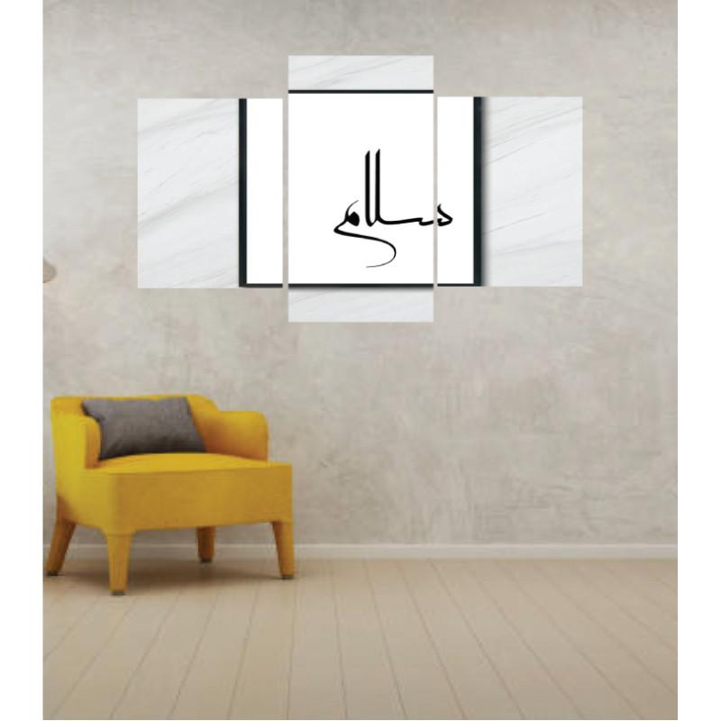 Wall Frames 3 Pieces Set Canvas – Digitally Printed Wall Canvas TI-97