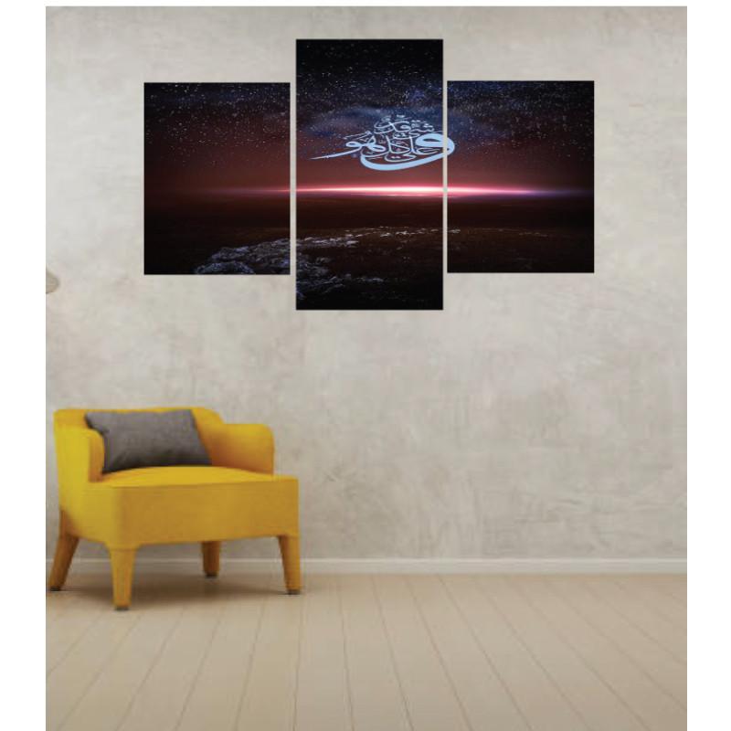 Wall Frames 3 Pieces Set Canvas – Digitally Printed Wall Canvas TI-1