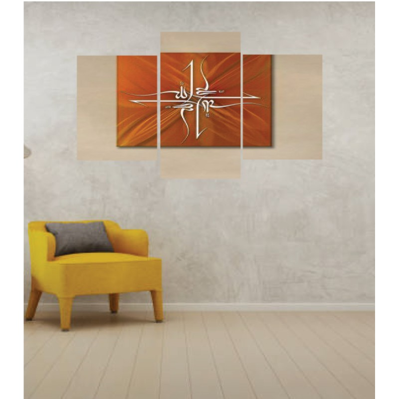 Wall Frames 3 Pieces Set Canvas – Digitally Printed Wall Canvas TI-101