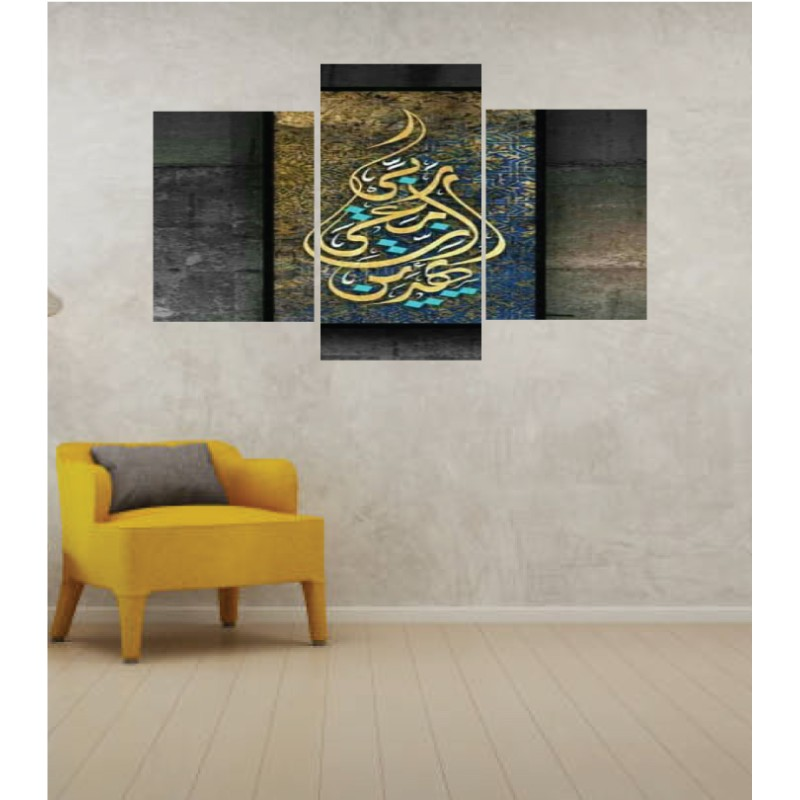 Wall Frames 3 Pieces Set Canvas – Digitally Printed Wall Canvas TI-103