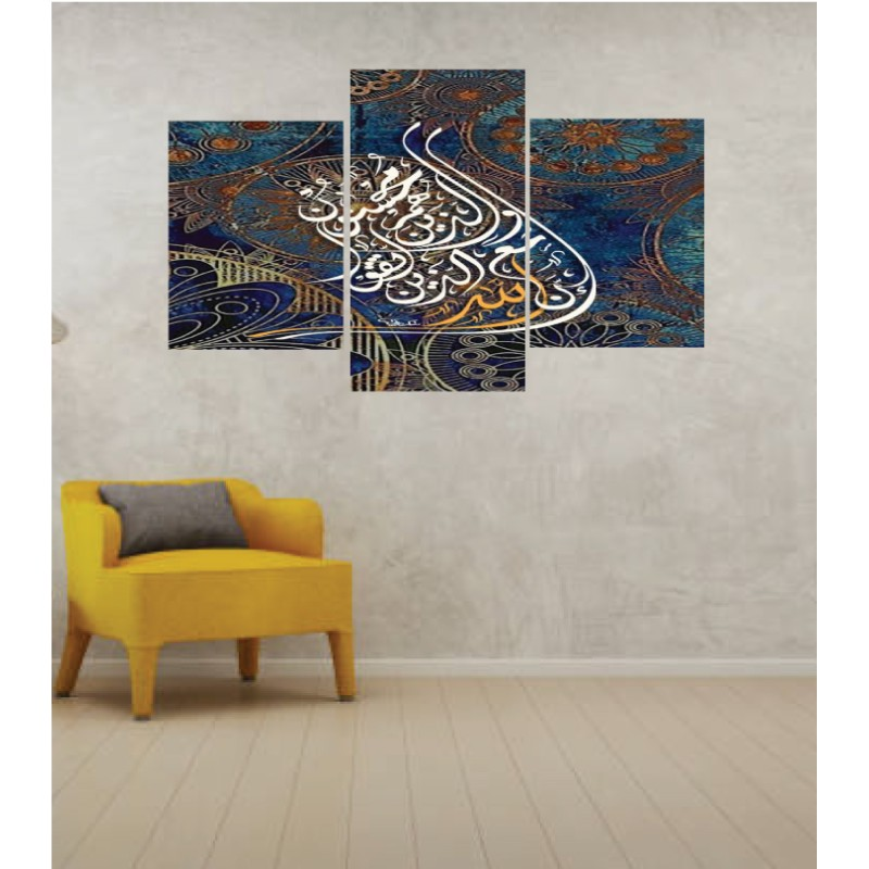 Wall Frames 3 Pieces Set Canvas – Digitally Printed Wall Canvas TI-105