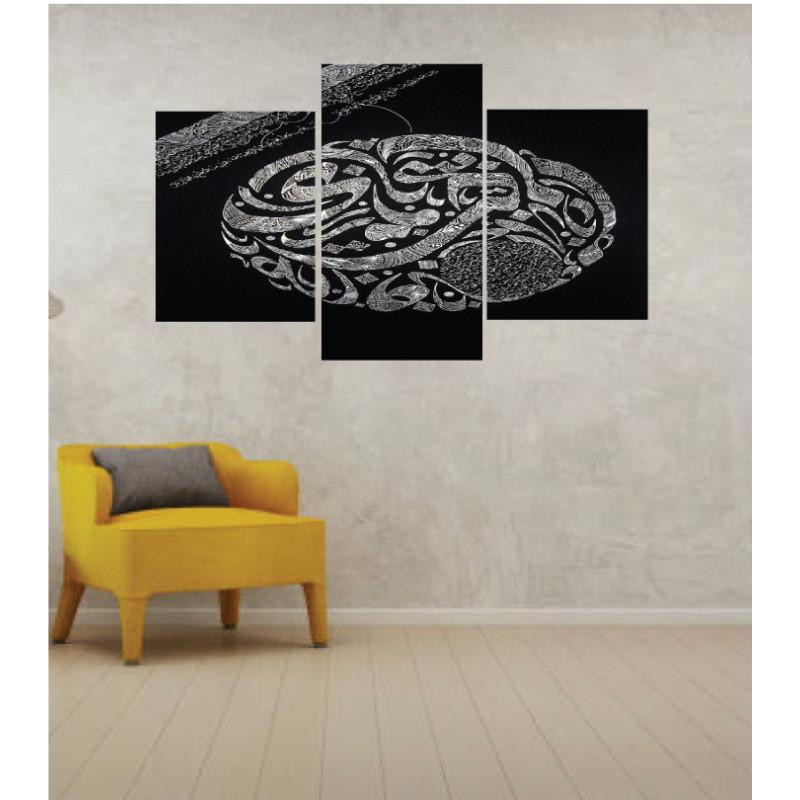 Wall Frames 3 Pieces Set Canvas – Digitally Printed Wall Canvas TI-107