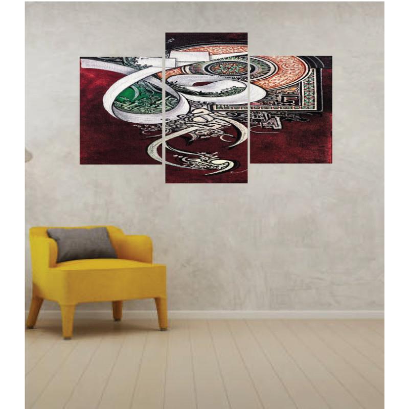 Wall Frames 3 Pieces Set Canvas – Digitally Printed Wall Canvas TI-110