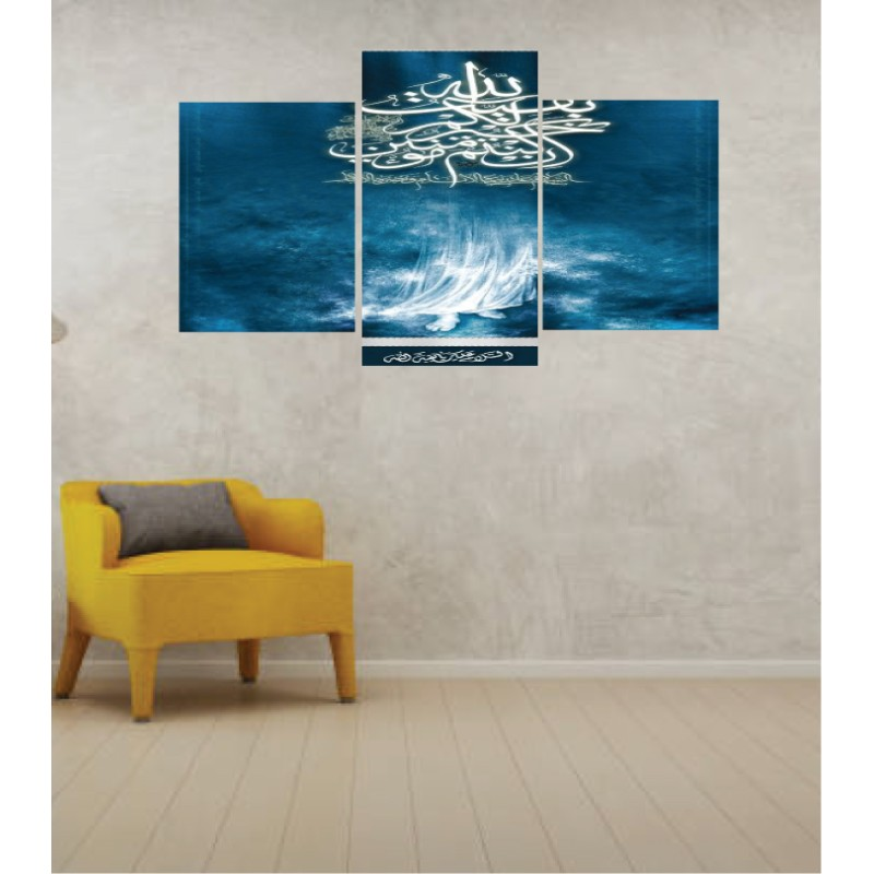 Wall Frames 3 Pieces Set Canvas – Digitally Printed Wall Canvas TI-112