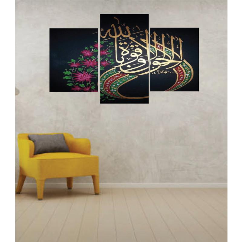 Wall Frames 3 Pieces Set Canvas – Digitally Printed Wall Canvas TI-115