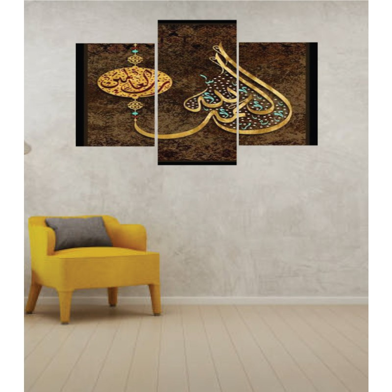 Wall Frames 3 Pieces Set Canvas – Digitally Printed Wall Canvas TI-12