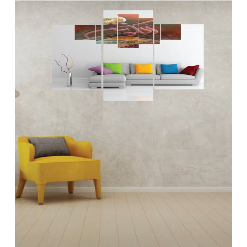 Wall Frames 3 Pieces Set Canvas – Digitally Printed Wall Canvas TI-122