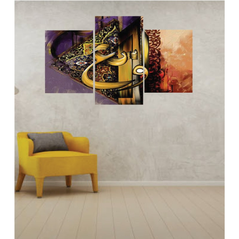Wall Frames 3 Pieces Set Canvas – Digitally Printed Wall Canvas TI-125