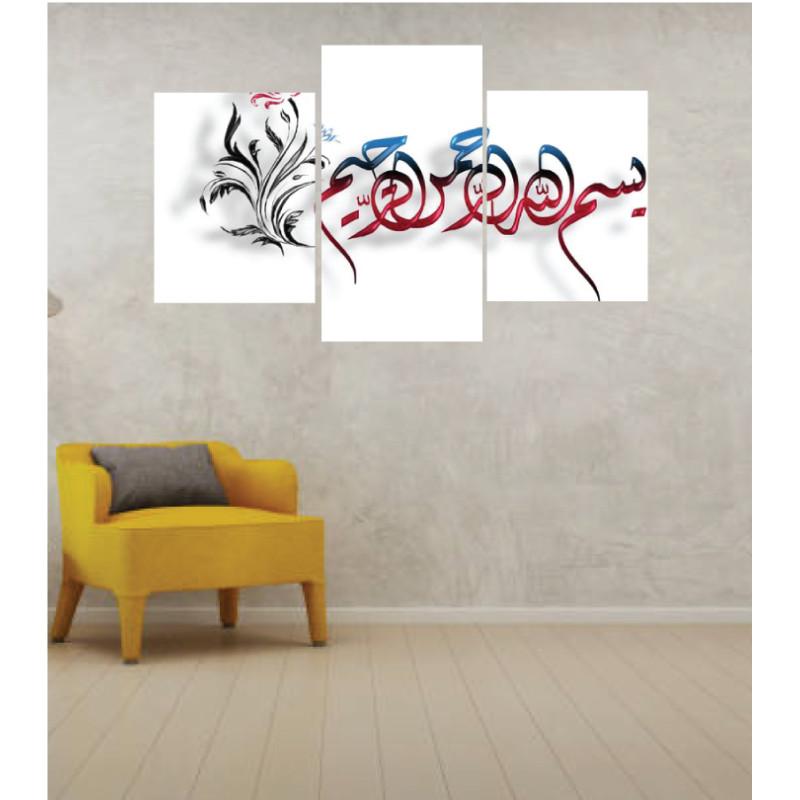 Wall Frames 3 Pieces Set Canvas – Digitally Printed Wall Canvas TI-126
