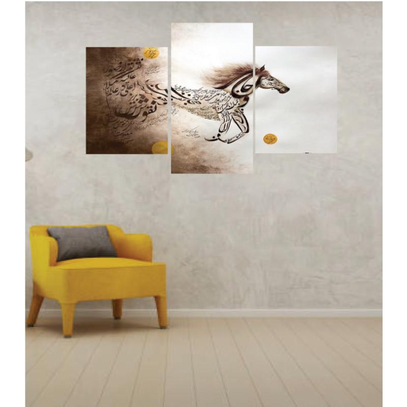 Wall Frames 3 Pieces Set Canvas – Digitally Printed Wall Canvas TI-129