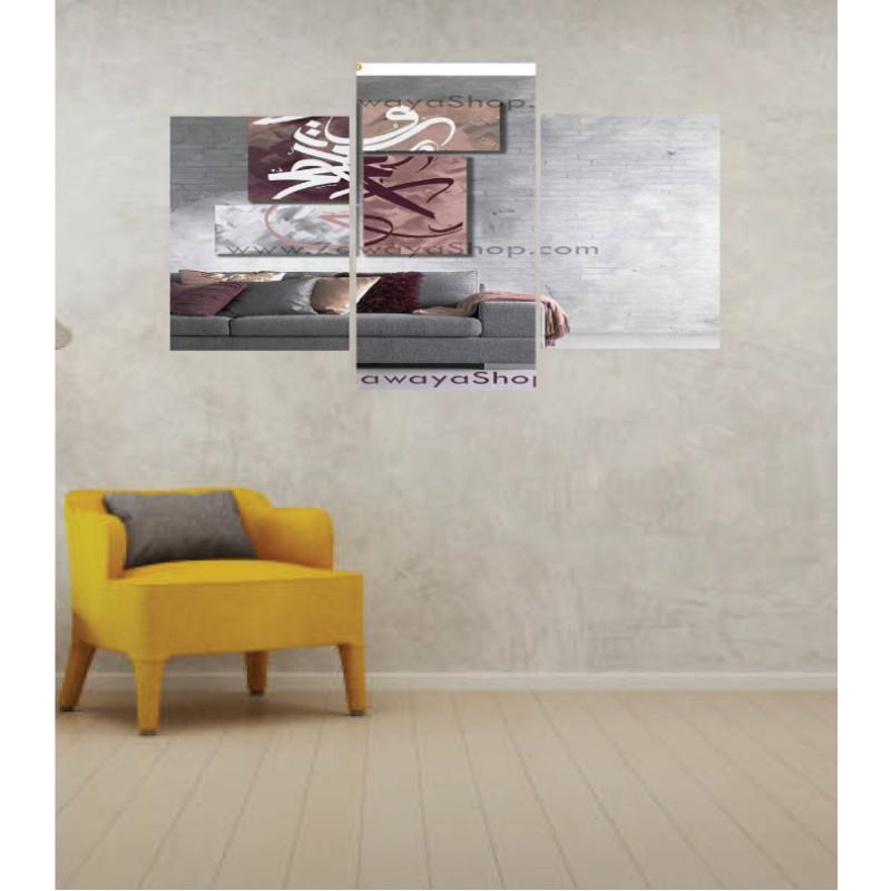 Wall Frames 3 Pieces Set Canvas – Digitally Printed Wall Canvas TI-131