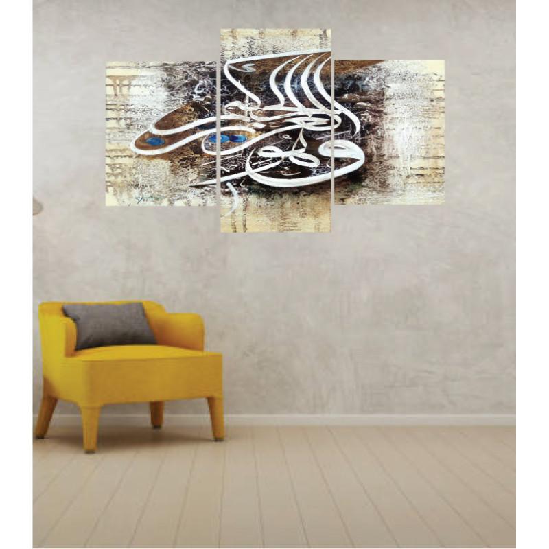 Wall Frames 3 Pieces Set Canvas – Digitally Printed Wall Canvas TI-132