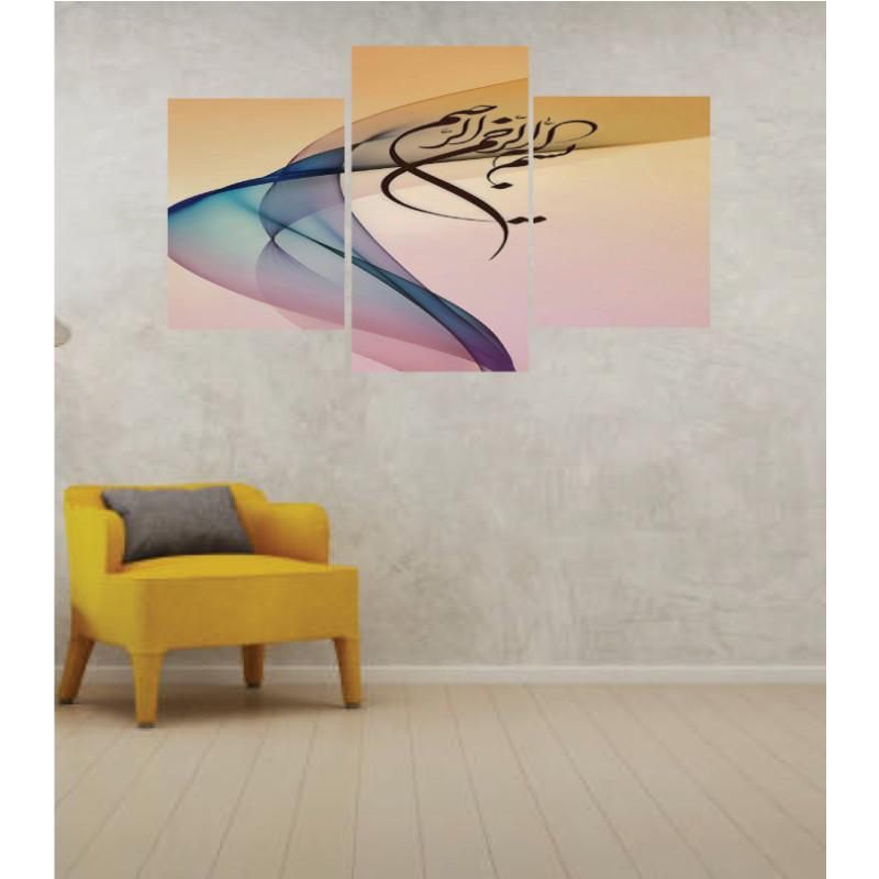 Wall Frames 3 Pieces Set Canvas – Digitally Printed Wall Canvas TI-134