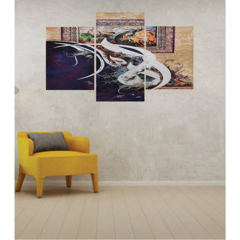 Wall Frames 3 Pieces Set Canvas – Digitally Printed Wall Canvas TI-136