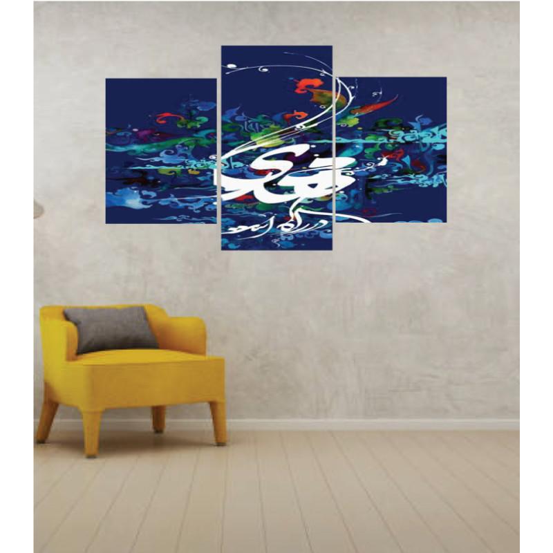 Wall Frames 3 Pieces Set Canvas – Digitally Printed Wall Canvas TI-141