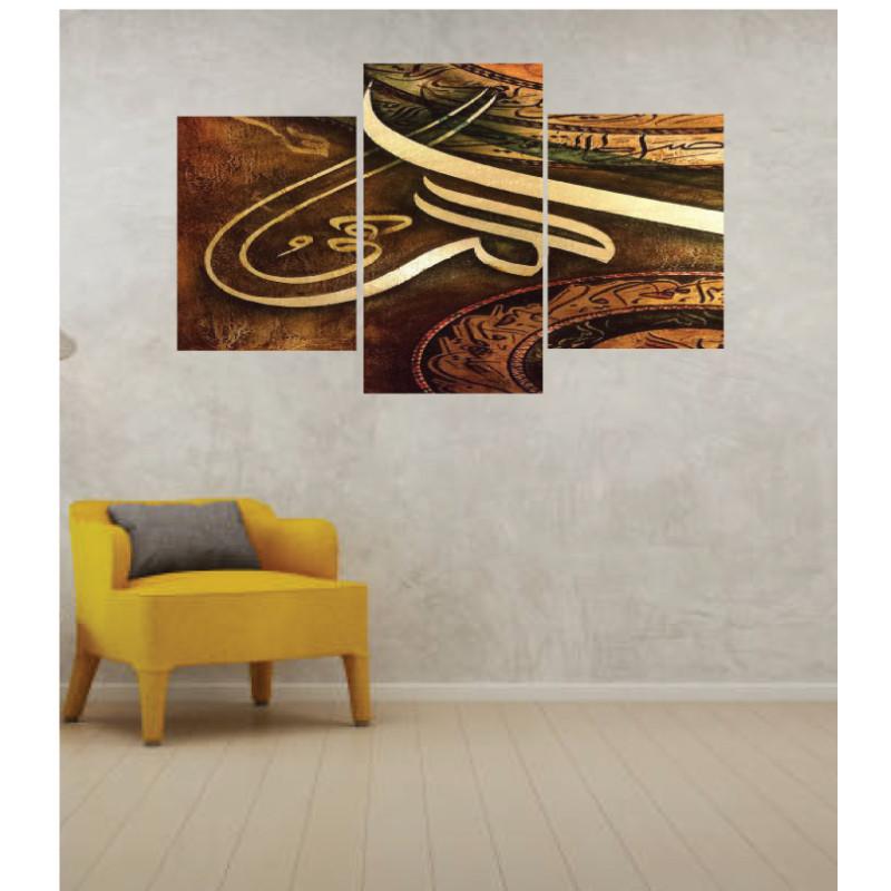 Wall Frames 3 Pieces Set Canvas – Digitally Printed Wall Canvas TI-147