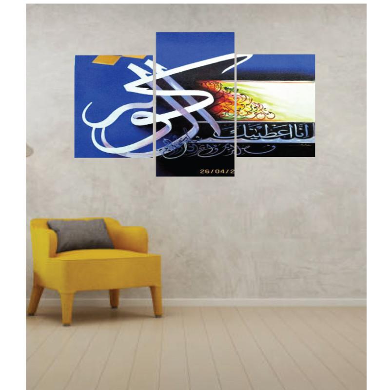 Wall Frames 3 Pieces Set Canvas – Digitally Printed Wall Canvas TI-149