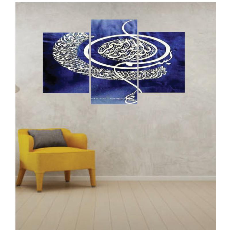 Wall Frames 3 Pieces Set Canvas – Digitally Printed Wall Canvas TI-150
