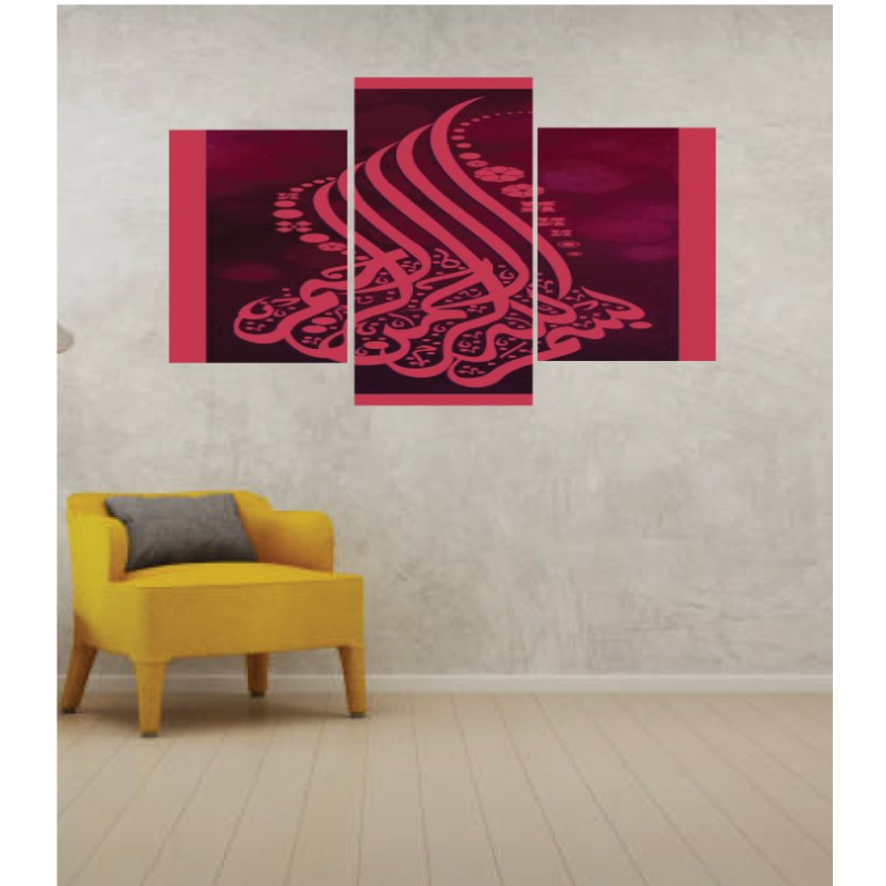 Wall Frames 3 Pieces Set Canvas – Digitally Printed Wall Canvas TI-152
