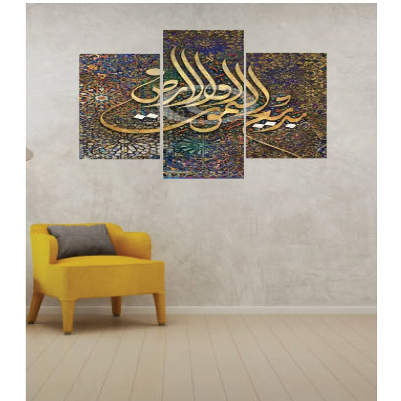 Wall Frames 3 Pieces Set Canvas – Digitally Printed Wall Canvas TI-153