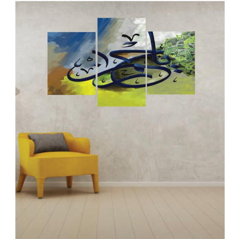 Wall Frames 3 Pieces Set Canvas – Digitally Printed Wall Canvas TI-159