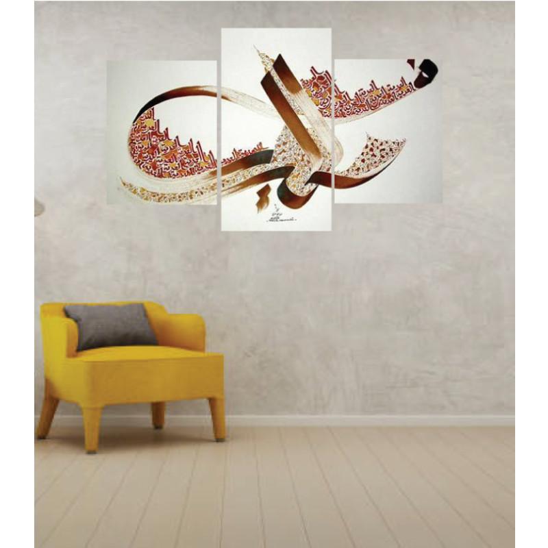 Wall Frames 3 Pieces Set Canvas – Digitally Printed Wall Canvas TI-16
