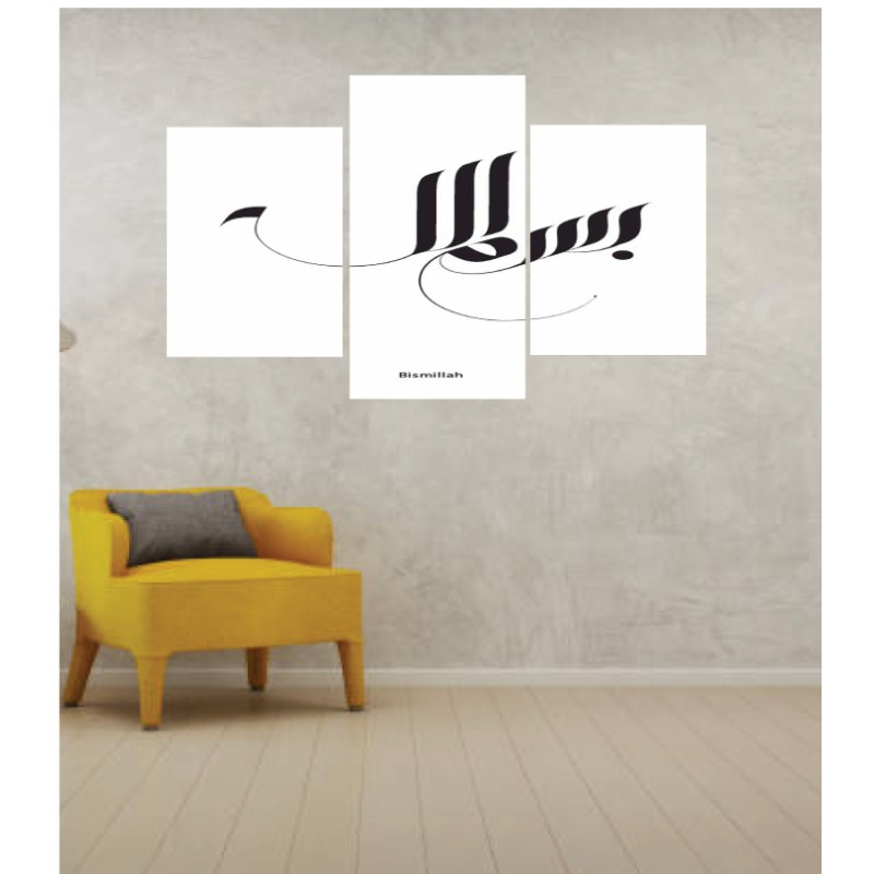 Wall Frames 3 Pieces Set Canvas – Digitally Printed Wall Canvas TI-165