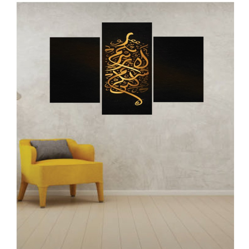 Wall Frames 3 Pieces Set Canvas – Digitally Printed Wall Canvas TI-173