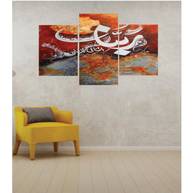Wall Frames 3 Pieces Set Canvas – Digitally Printed Wall Canvas TI-174