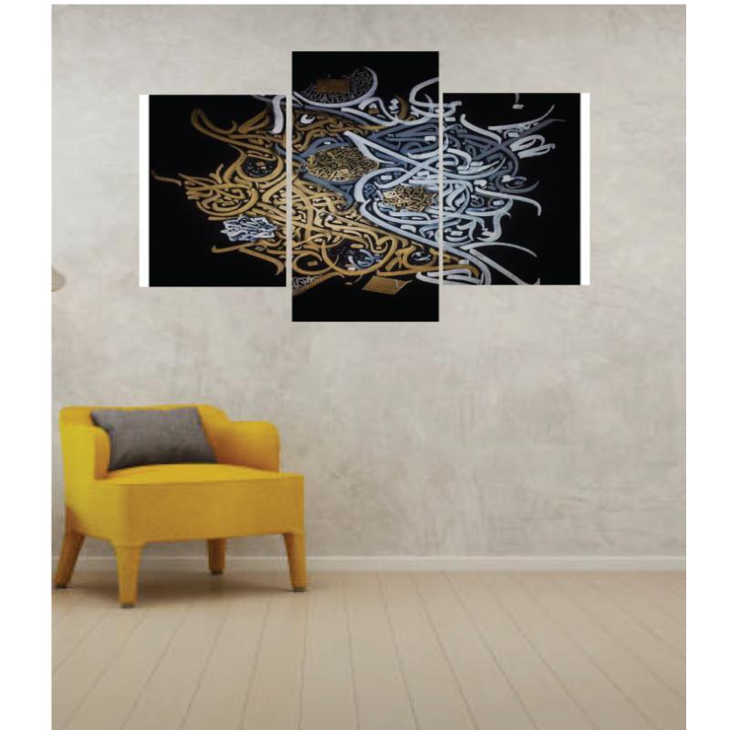 Wall Frames 3 Pieces Set Canvas – Digitally Printed Wall Canvas TI-178